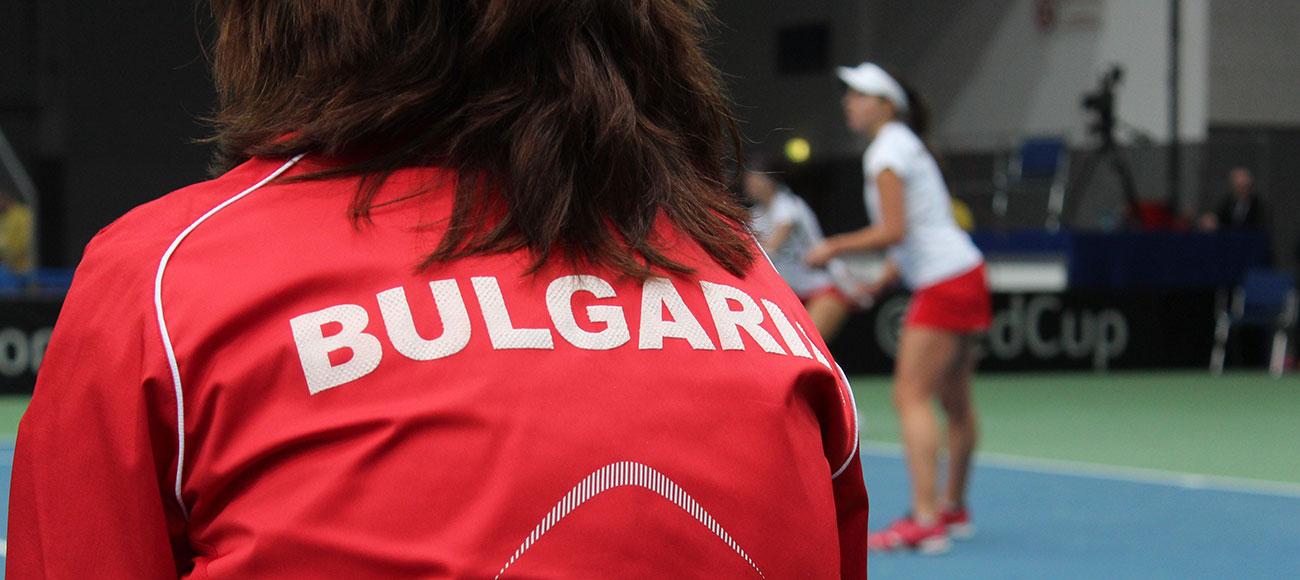 Българите през седмицата (22.08 - 28.08.2016 г.)