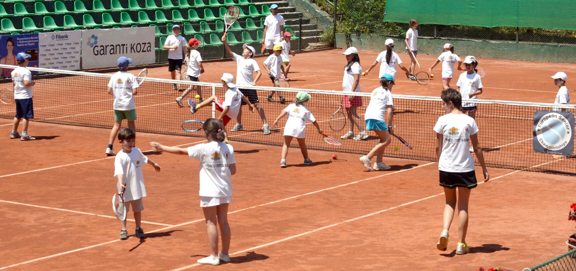 Списък на клубовете по програмата Тенисът - спорт за всички