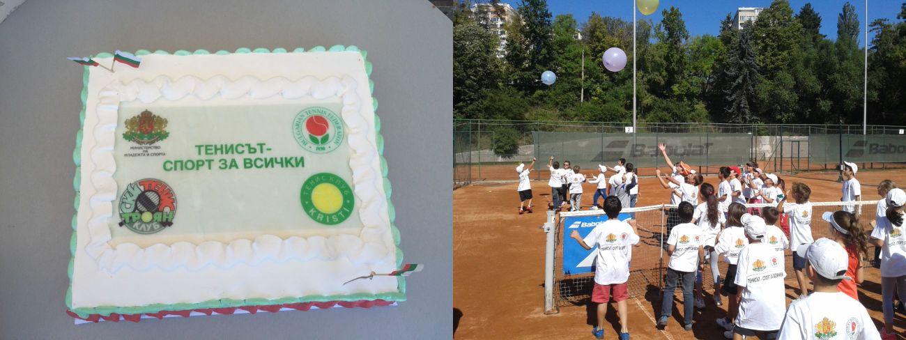 """Деца от цяла България се забавляваха с празниците от """"Тенисът – спорт за всички"""""""