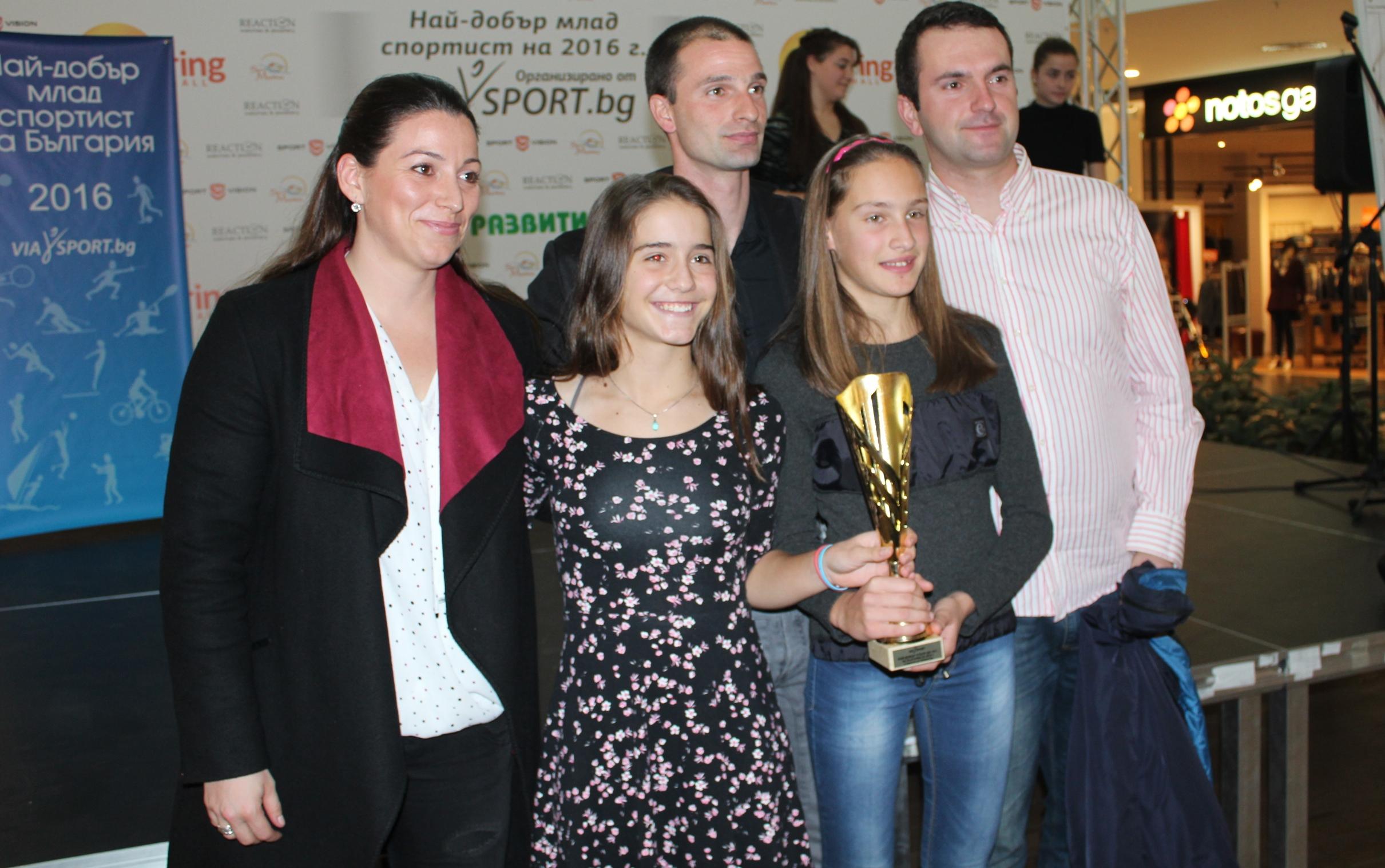 Европейските ни шампионки до 12 г. станаха Отбор на годината