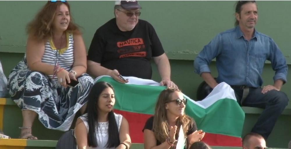 България победи Коста Рика